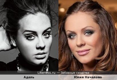 Адель и Юлия Началова