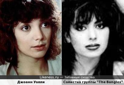 """Джоанн Уолли и солистка группы """"The Bangles"""""""