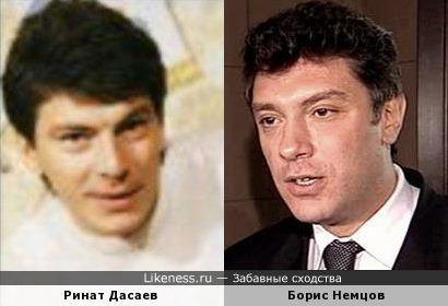 Ринат Дасаев и Борис Немцов