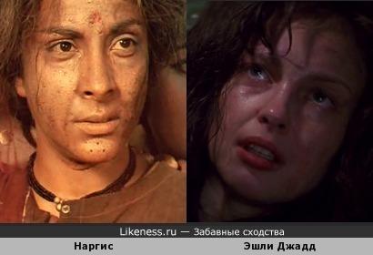 Наргис и Эшли Джадд