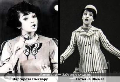 Маргарета Пыслару и Татьяна Шмыга