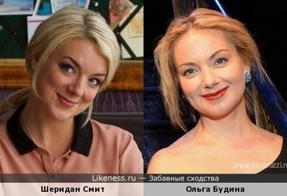 Шеридан Смит и Ольга Будина