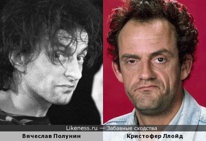 Вячеслав Полунин и Кристофер Ллойд