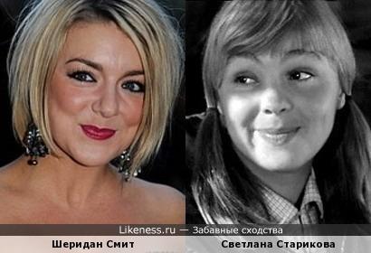 Шеридан Смит и Светлана Старикова