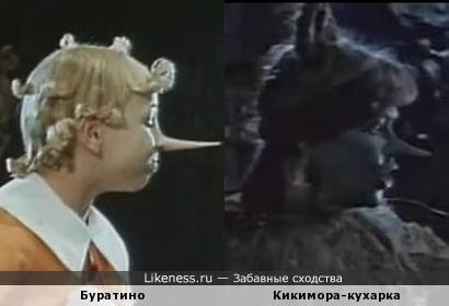 Дмитрий Иосифов и Вера Алтайская