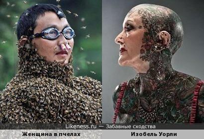 Женщина в пчелах и Изобель Уорли