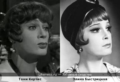 Тони Кертис и Элина Быстрицкая