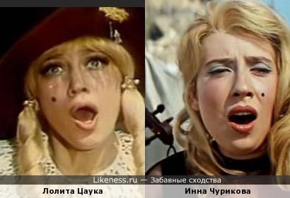 Лолита Цаука и Инна Чурикова