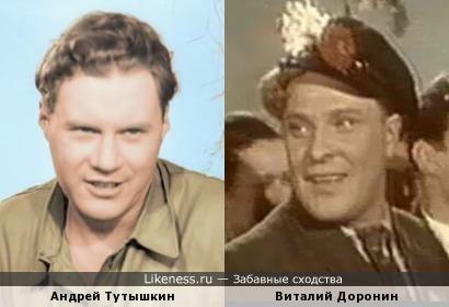 Андрей Тутышкин и Виталий Доронин