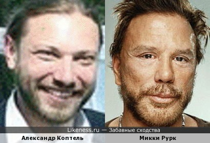 Александр Коптель и Микки Рурк