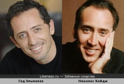 Гад Эльмалех и Николас Кейдж