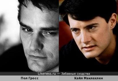 Пол Гросс и Кайл Маклахлен