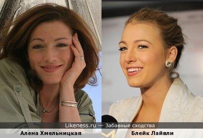 Алена Хмельницкая и Блейк Лайвли