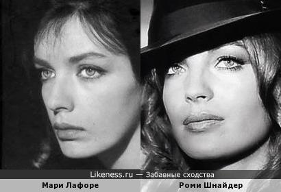 Мари Лафоре и Роми Шнайдер