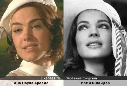 Ана Паула Арозио и Роми Шнайдер