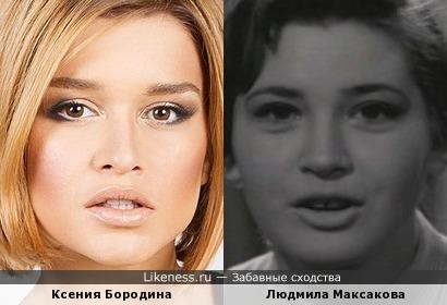 Ксения Бородина и Людмила Максакова
