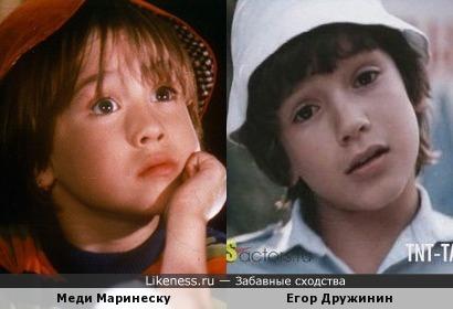 Меди Маринеску и Егор Дружинин