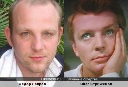 Федор Лавров и Олег Стриженов