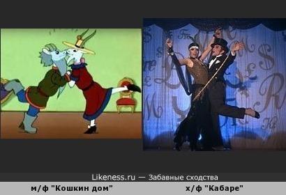 """м/ф """"Кошкин дом"""