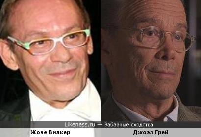 Жозе Вилкер и Джоэл Грей