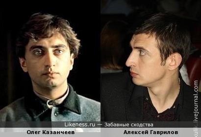 Олег КазанчеевАлексей Гаврилов