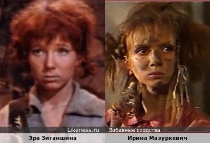 Эра Зиганшина и Ирина Мазуркевич