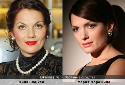 Нина Шацкая и Мария Порошина