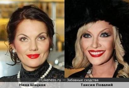 Нина Шацкая и Таисия Повалий