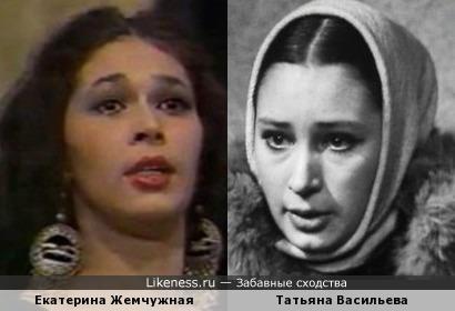 Екатерина Жемчужная и Татьяна Васильева