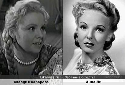 Клавдия Хабарова и Анна Ли