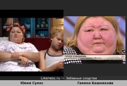 """Юлия Сулес и участница программы """"Пусть говорят"""""""