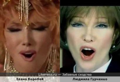 Елена Воробей и Людмила Гурченко