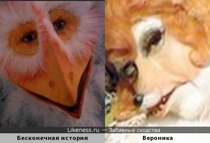 Птица и лисица