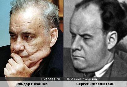 Эльдар Рязанов и Сергей Эйзенштейн