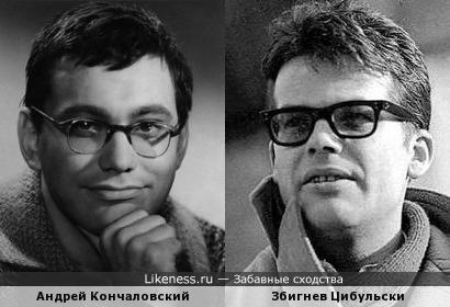 Андрей Кончаловский и Збигнев Цибульски