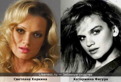 Светлана Хоркина и Катаржина Фигура