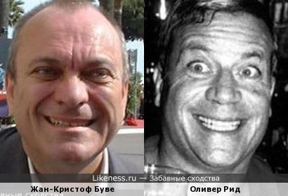 Жан-Кристоф Буве и Оливер Рид