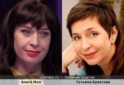 Алиса Мон и Татьяна Булатова