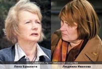Лина Бракните и Людмила Иванова