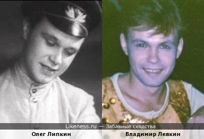 Олег Липкин и Владимир Левкин (На-На)