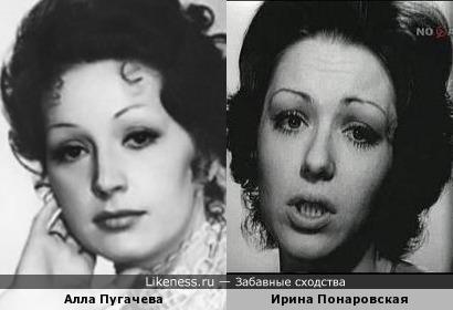 Алла Пугачева и Ирина Понаровская