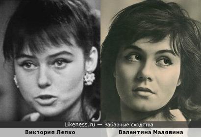 Виктория Лепко и Валентина Малявина