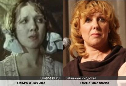 Ольга Анохина и Елена Яковлева
