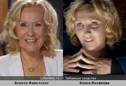 Агнета Фельтског и Елена Яковлева
