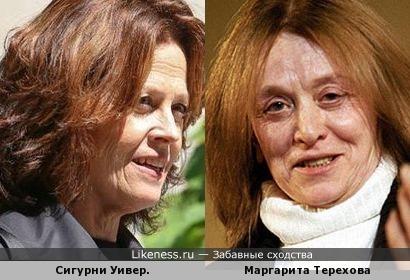Сигурни Уивер.и Маргарита Терехова