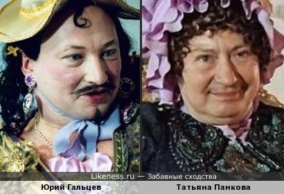 Юрий Гальцев и Татьяна Панкова