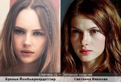 Бранья Йонбьярнардоттир и Светлана Иванова