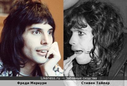 Фреди Меркури и Стивен Тайлер
