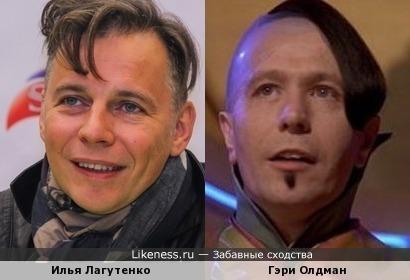 Илья Лагутенко и Гэри Олдман