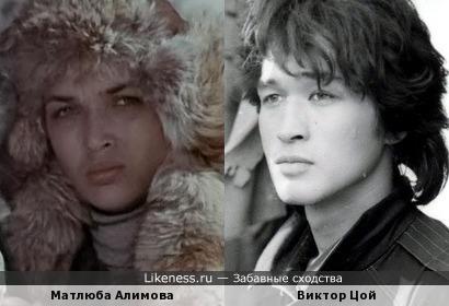 Матлюба Алимова и Виктор Цой